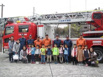 消防署IMG_5869