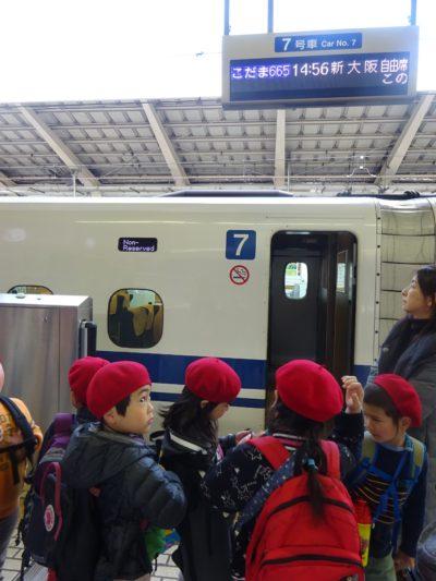 新幹線帰りDSC04767