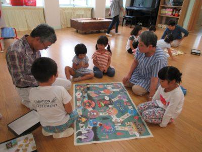 IMG_0954祖父母遊び
